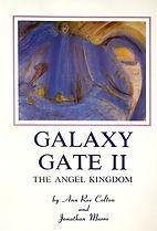 07 Galaxy Gate 2.jpg