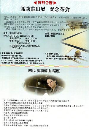 img20201217_13544651_edited.jpg