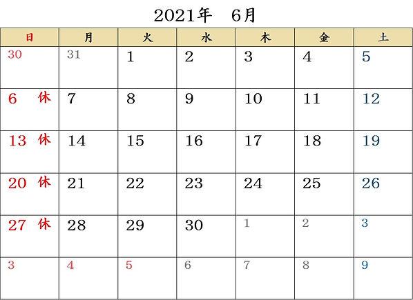 2021-6月.jpg