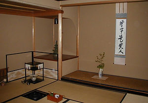 茶室2.jpg