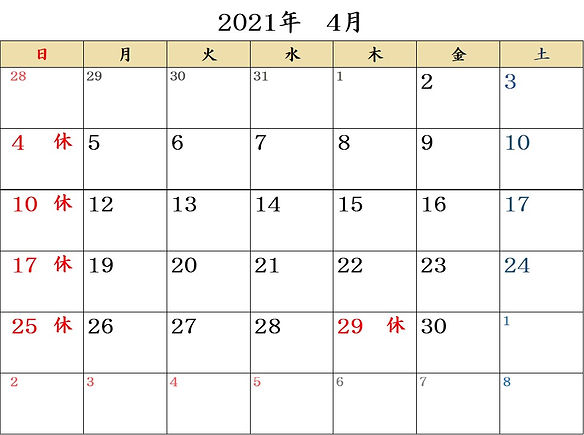 2021-4.jpg