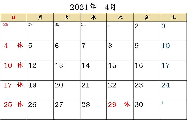 2021-4_edited.jpg