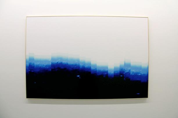 Azul do Mar Dois