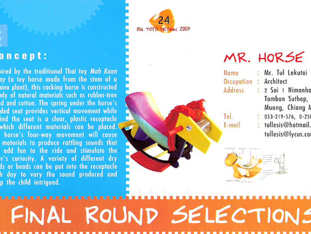 #Big Toys Design 2003 Final Round