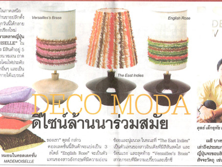 #Deco moda Studio @Bangkok Biz Week Newspaper
