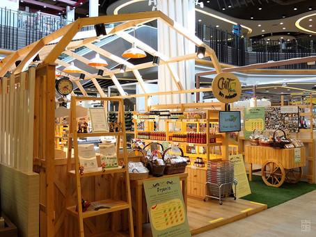 #Chita Organic Food Shop