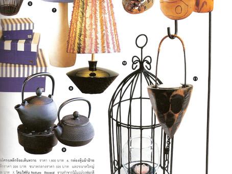 #Deco moda Studio @Baan lae Suan Magazine