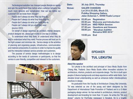 #MIID (Malaysian Institute of Interior Designers) Keynote Speaker.