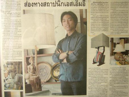 #Deco moda Studio @Entrepreneurs Bangkok Business Newspaper