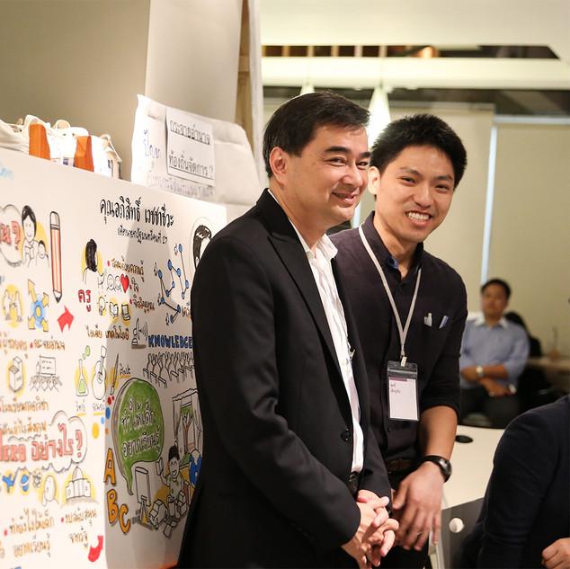 Abhisit-Vejjajiva2.jpg