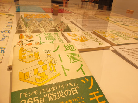 #Earth Manual Project - Japan Foundation