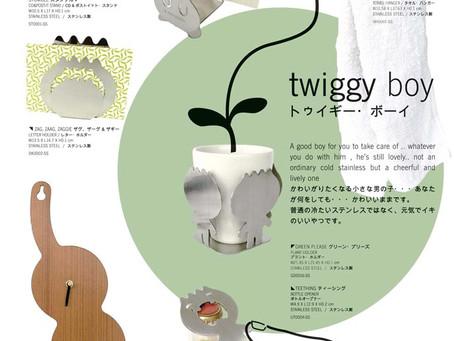 #Lifestyle Book Chromatic 2007 for Japanese Market
