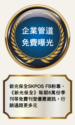 title-b.jpg