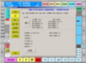 會員儲值紅利系統.jpg