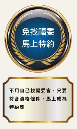 title-c.jpg
