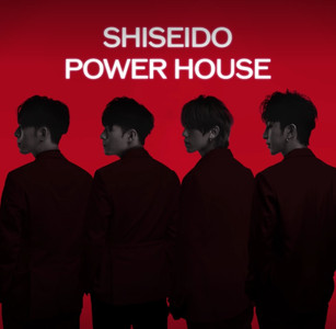 Shiseido x Mirror