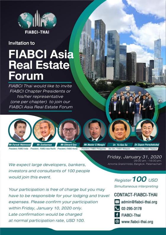 FIABCI-Thai приймає Азійський Форум з Нерухомості FIABCI 31 січня 2020 року