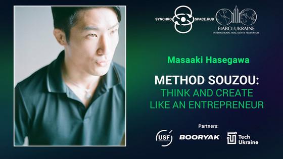"ONLINE WORKSHOP: ""Method Souzou: think and create like an enterpreneur"""