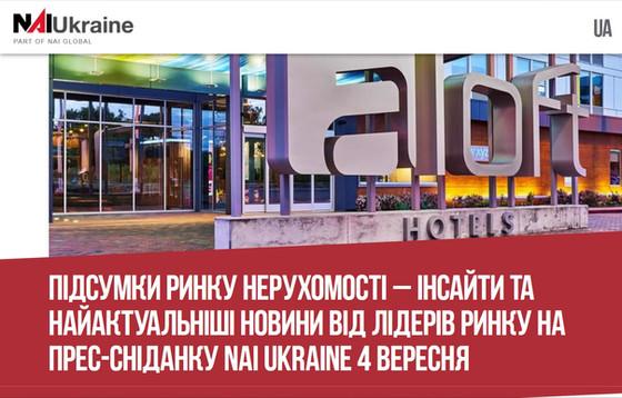 Уже за тиждень буде оприлюднено порівняльний економічний аналіз України з іншими країнами за перше п