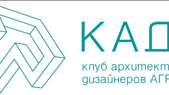 За рішенням Генеральної Асамблеї FIABCI до складу FIABCI-Ukraine увійшли УТО та КАДА