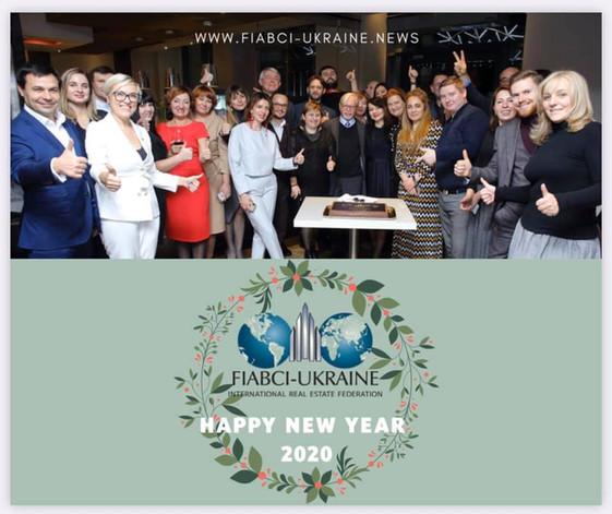 З НОВИМ 2020 роком вітає FIABCI-Ukraine
