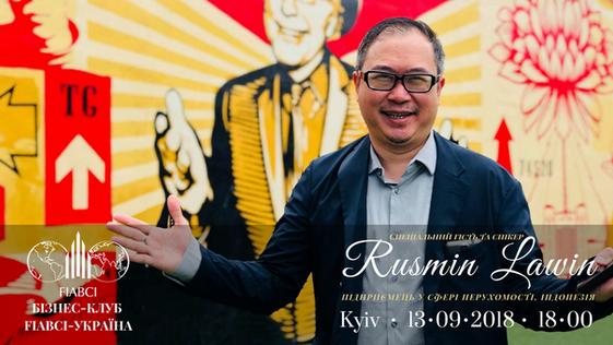 Русмін Лоуін - FIABCI-Індонезія - виступить на бізнес-клубі FIABCI-Україна 13 вересня 2018 року.