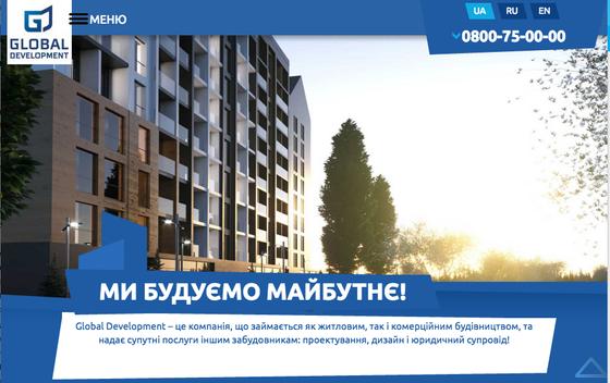 До FIABCI-Україна продовжуть долучатися нові компанії