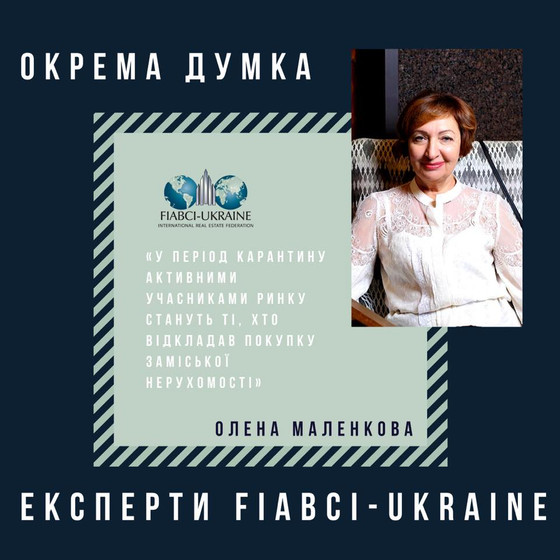 Post-covid trends at the country house market - Olena Malenkova, FIABCI-Ukraine expert