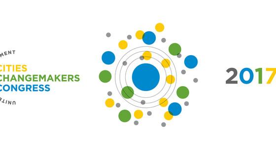 """Перший """"Cities Changemakers Congress"""" пройде у Києві 16-17 грудня 2017 року"""