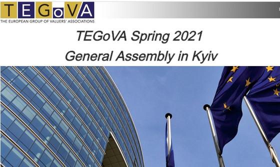 Офіційно: Генеральна асамблея TEGoVA 2021 пройде у Києві