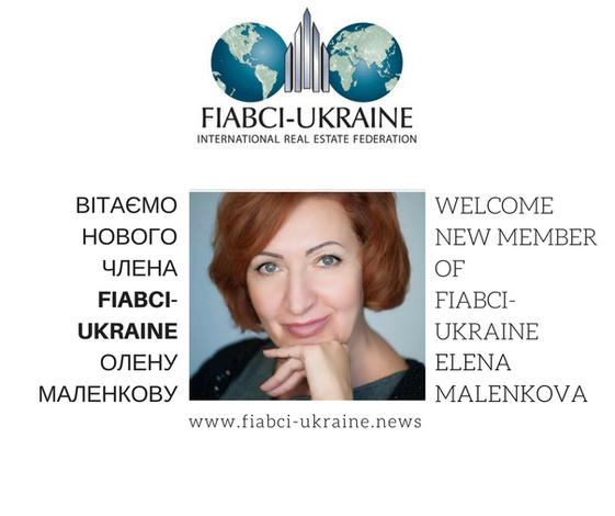 Олена Малєнкова стала членом FIABCI-Україна