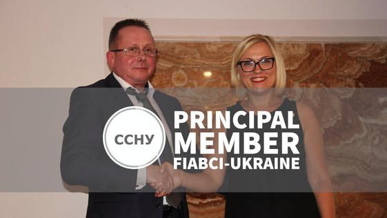 СФНМУ увійшов до складу FIABCI-Україна як Principal Member