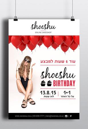SHOESHU