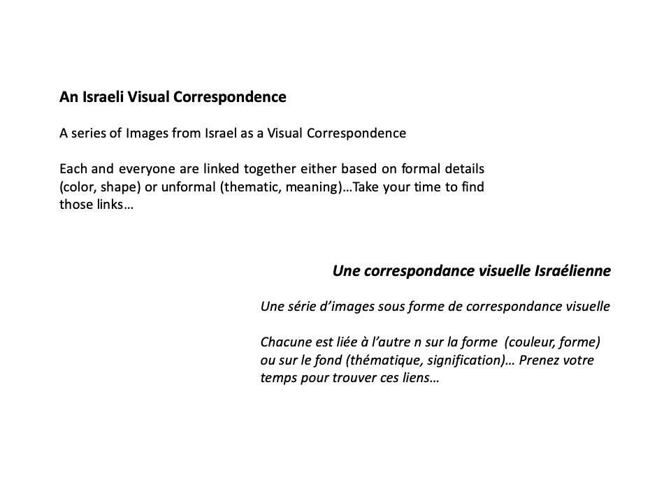 Intro Israeli Visual Correspondence