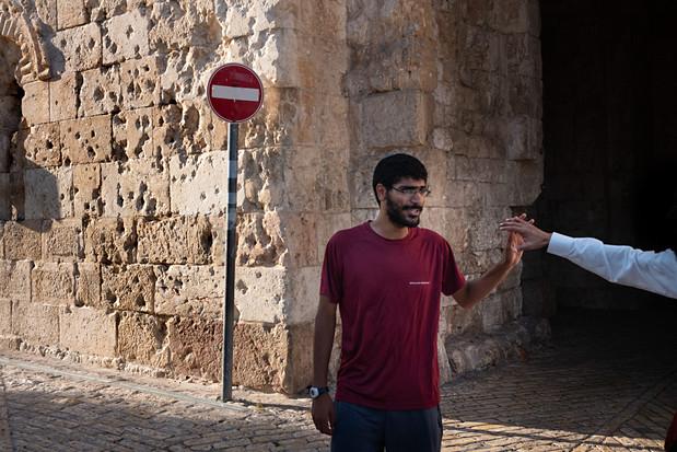 An Israeli Visual Correspondence