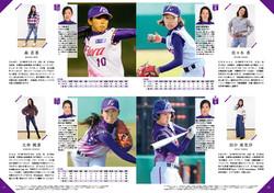 女子プロ野球名鑑