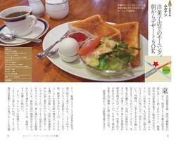 昭和喫茶のモーニング&ランチ