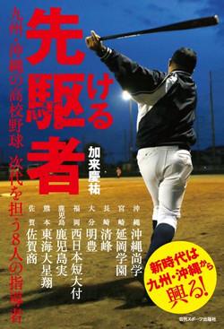 日刊スポーツ出版