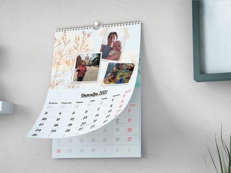 Calendar 2020-2021