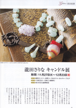 Country Club Monthly Magazine