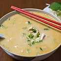 Yellow Curry Pho