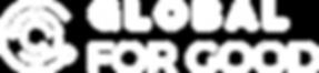 GLOBAL for good logo liggend wit.png
