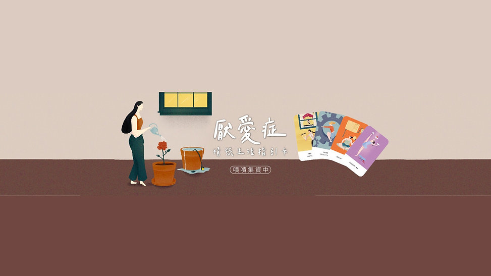 開檔封面_YT_edited.jpg