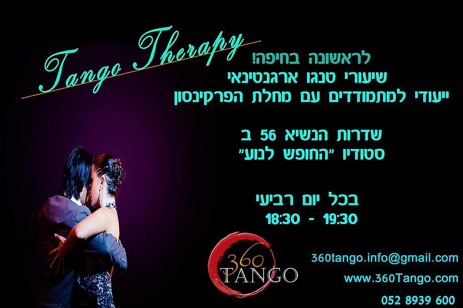 Tango Parkinson copia.jpg