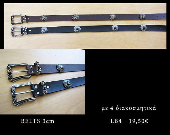 LB4 (Copy).jpg