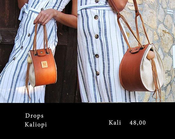 KALIOPI (Copy).jpg