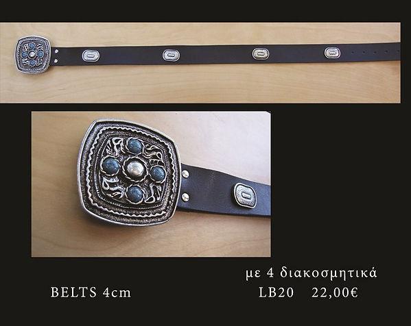 LB20 (Copy).jpg