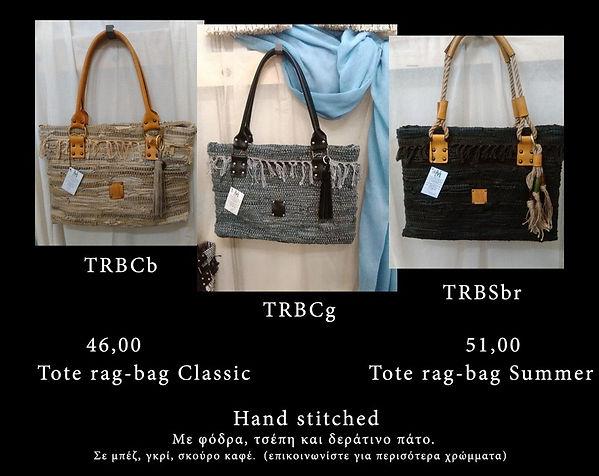 TOTE RAG BAGS (Copy).jpg