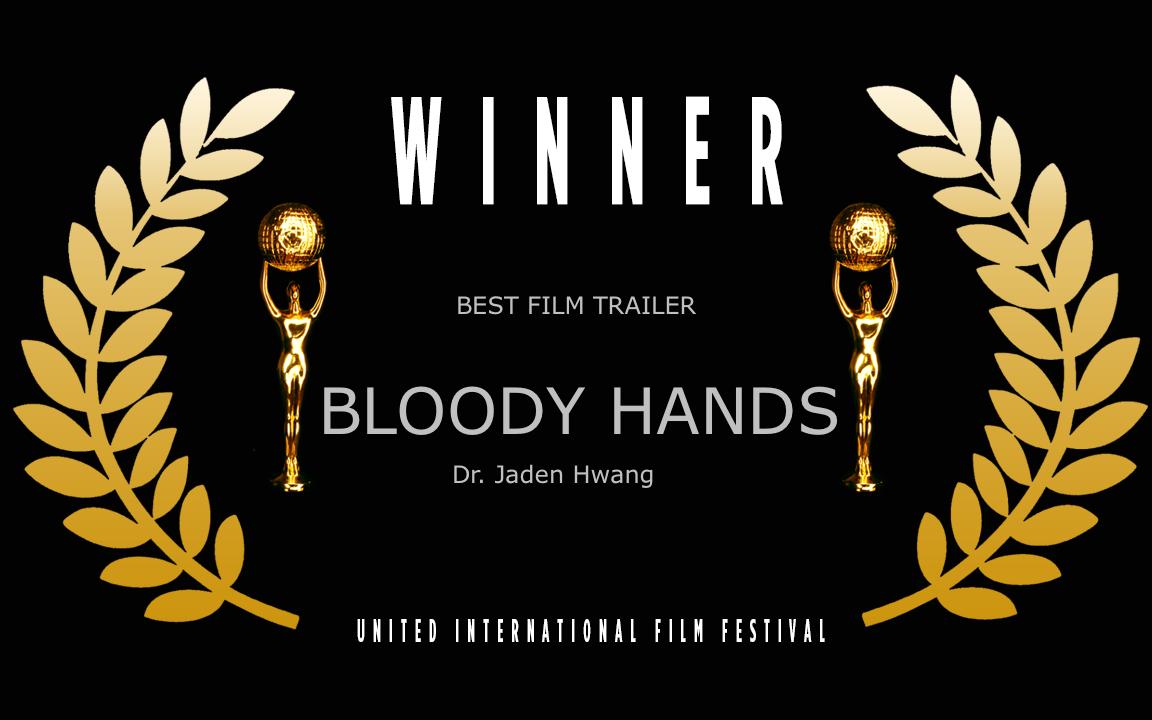 Best Film Trailer - WINNER UIFF official  festival Laurel