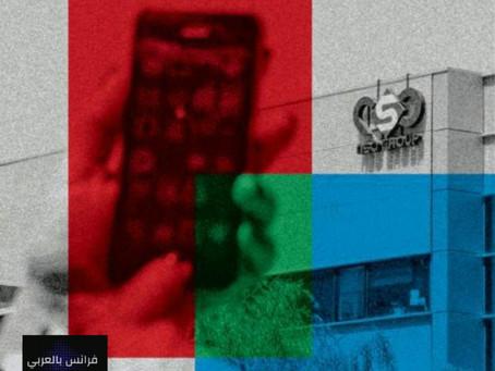 """كيف يعمل برنامج التجسس """"بيغاسوس"""" المتهم باختراق هاتف الرئيس ماكرون؟"""